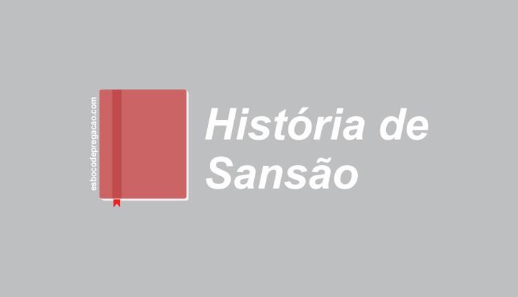 Estudo sobre Sansão